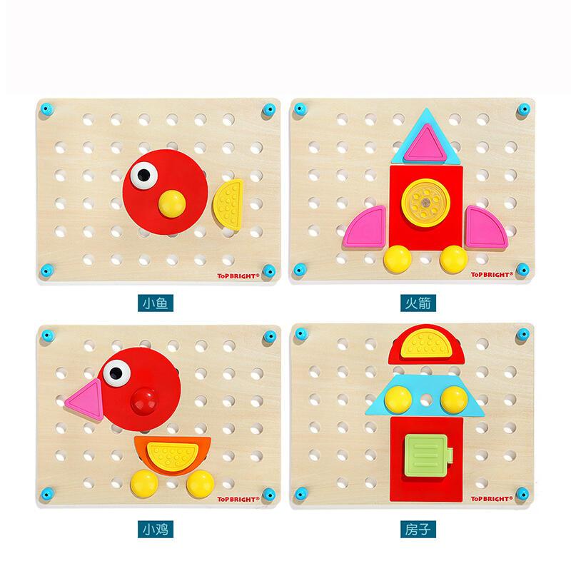 Set creativ 8 in 1 - Mozaic