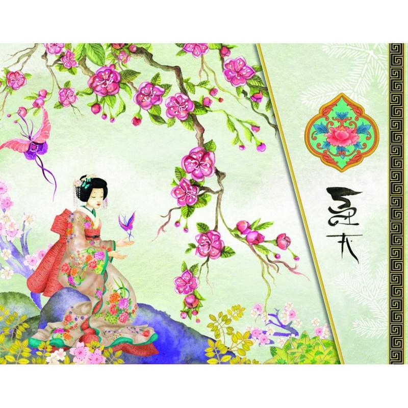 Agenda de lux Madame Butterfly 1 imagine