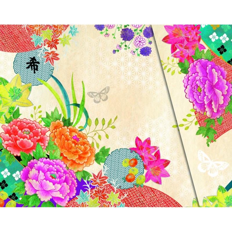 Agenda de lux Madame Butterfly 3 imagine