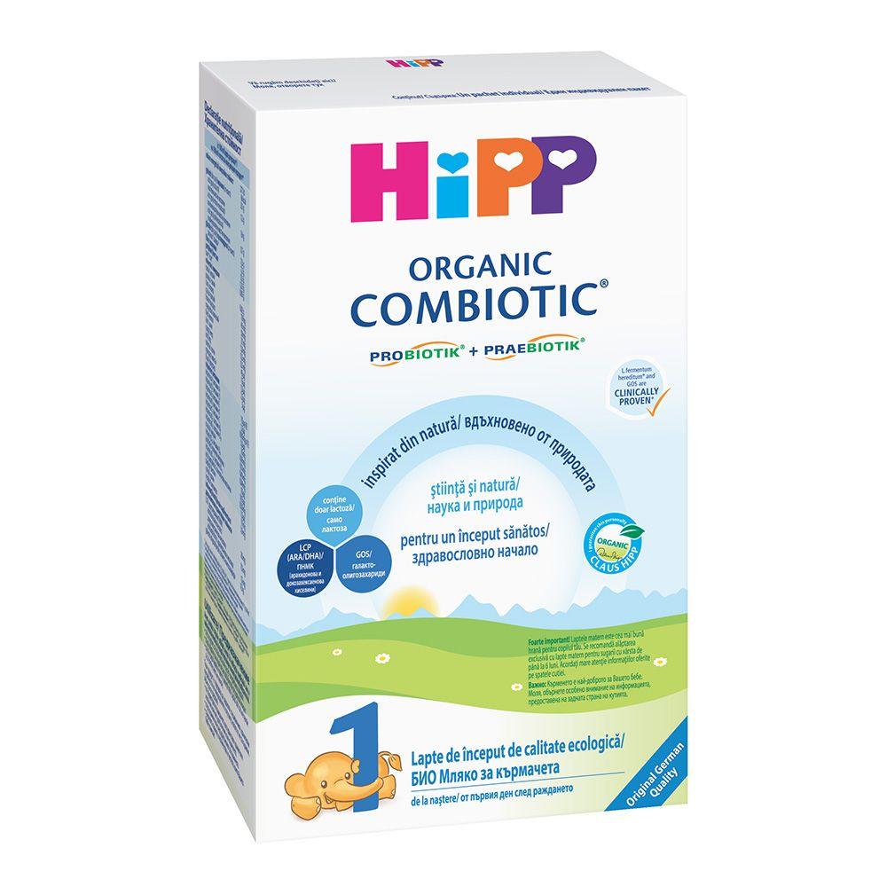 Lapte HiPP 1 Combiotic Lapte de inceput 300g imagine