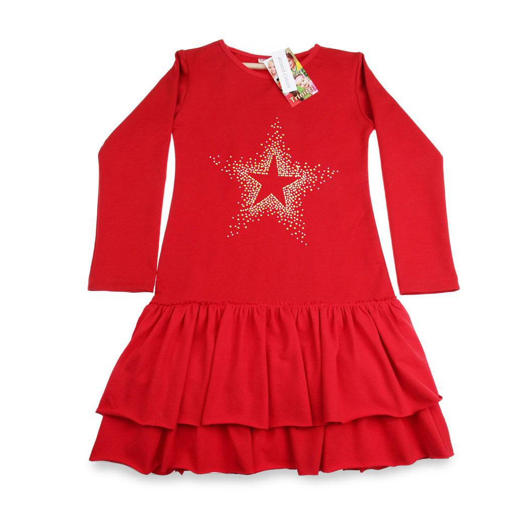 Rochita Star