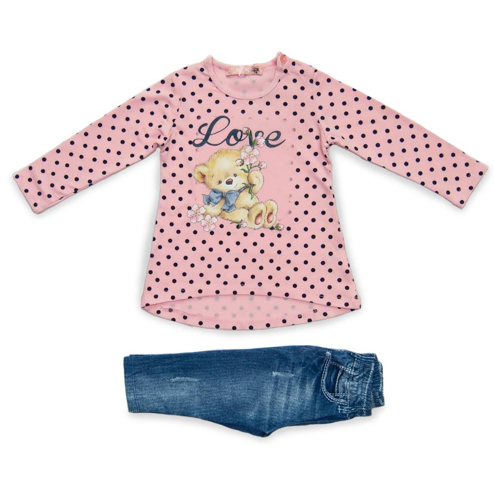 Set Bluza Si Jeans Jns
