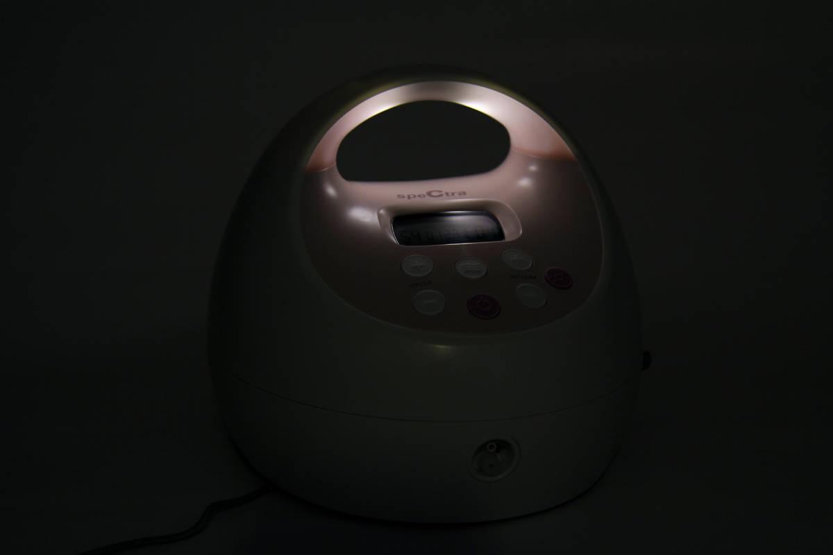 Pompa de san electrica dubla S2